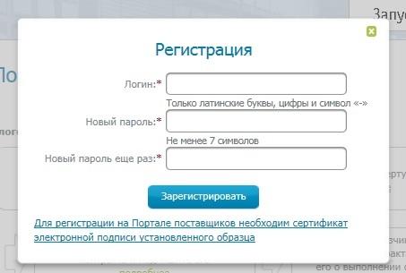 регистрация Л и П на ПП
